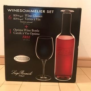 ワイングラス6客&ピッチャーセット