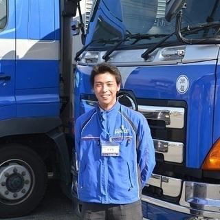 【たつの事務所】4tウイングトラックドライバー 中長距離輸送