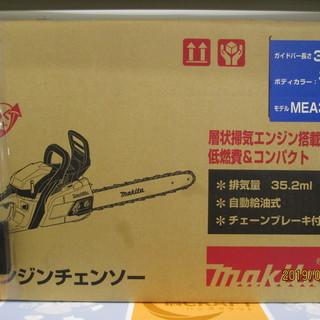 マキタ チェーンソー MEA3600M