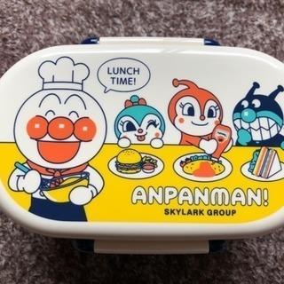 断捨離中!アンパンマン 2段弁当箱