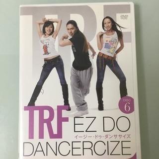 TRF イージー・ドゥ・ダンササイズ ウエスト集中