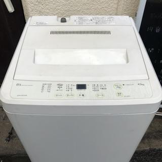 ☆中古 激安!目玉商品! SANYO 4.5kg 洗濯機 ¥6,...