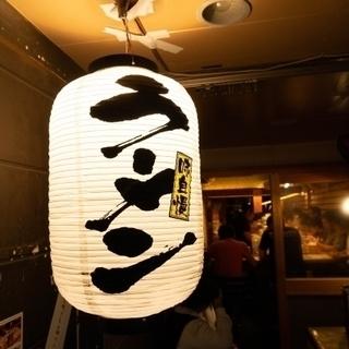 (GRSJ)新しい人生にチャレンジしませんか?関西で大人気のラーメ...