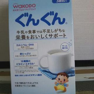 スティックの粉ミルク