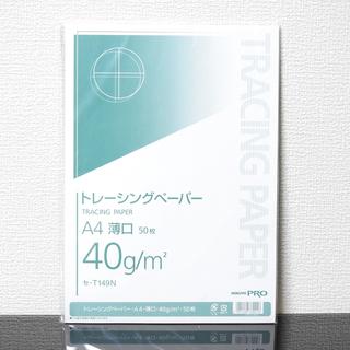 KOKUYO トレーシングペーパー A4 薄口 40g/㎡ 50...