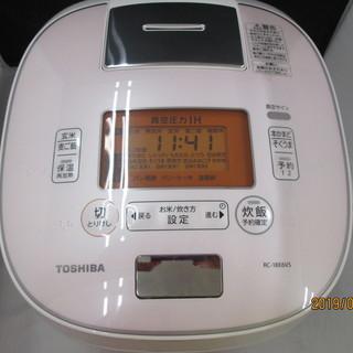 東芝 圧力IH炊飯器 RC-18E6VS