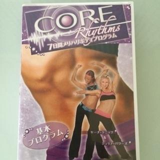 ラテン コアダンス DVD 3枚