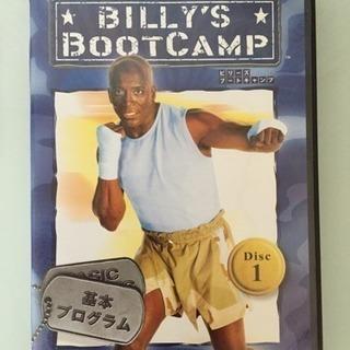 ビリーズ ブートキャンプ DVD 4枚