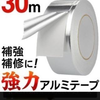 アルミテープ 多用途 新品-2