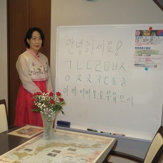 free talkingの会ー韓国研究所ガンサン(韓国語無料参加)