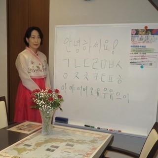 韓国語教室  1日4時間集中講座-韓国研究所ガンサン(入門・中級)
