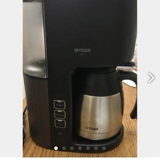 tiger コーヒーメーカー 2回のみ使用