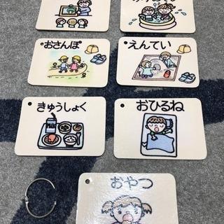 手作り 絵カード