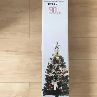 クリスマスツリー 90cm