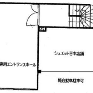 夙川駅前希少1階♫全面ガラス張りでお洒落♫店舗前に軽自動車駐車可能♫