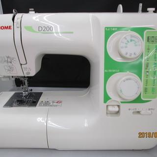 JANOME 電動ミシン D200 751型