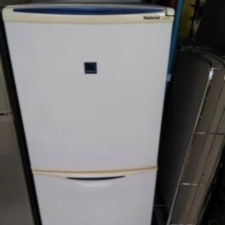 ナショナル  冷凍冷蔵庫  122L