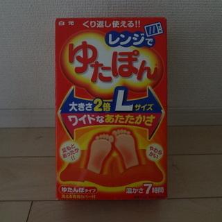 ◇湯たんぽ ※新品です