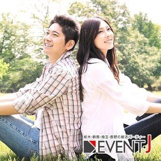 【館林ジョイハウス】6/15(土)20:30~ 適齢期編☆恋愛と結...