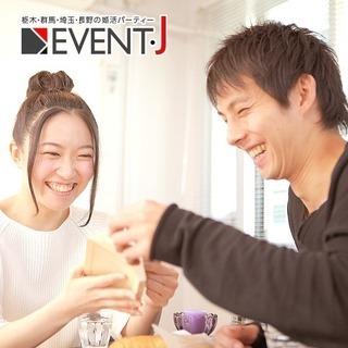 【西那須野アメリカン・ビア・バーREDS】6/16(日)13:30...
