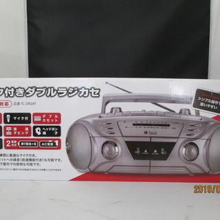 Touch マイク付ダブルラジカセ TC-DR2AT