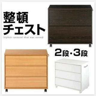 ※訂正有り※白色2個【楽天購入品】組み立て家具