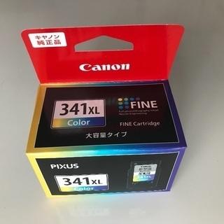 Canon 純正インク 341XL【新品未開封】