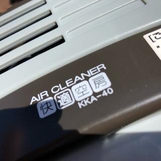 コンパクト  空気清浄機 − 鳥取県