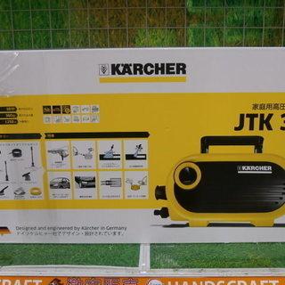 ,【引取限定】ケルヒャー 高圧洗浄機 JTK38 箱入り未使用品...