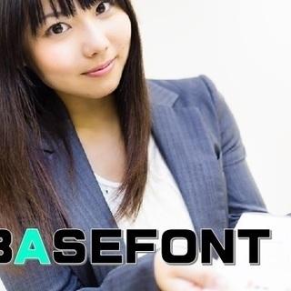 NTT営業支援業務スタッフ|急募!! 千葉市美浜区幕張勤務
