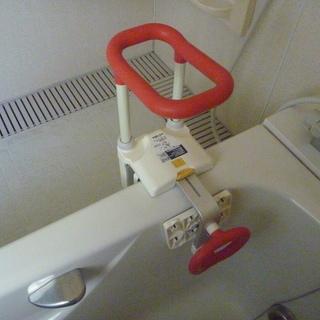 【介護用品】アロン化成/安寿 高さ調節付浴槽手すりUST-130...