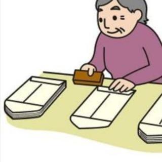 [副業]商品の荷物の受け取りと梱包の内職。簡単な軽作業、長期