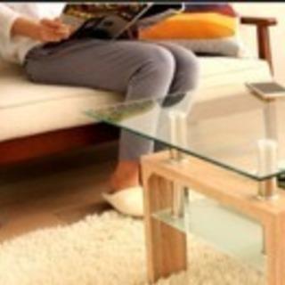 売却済ではありません。新品未開封 高級ガラステーブル