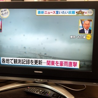 東芝 32インチテレビ 2008年