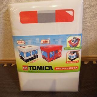 トミカ 収納ボックス