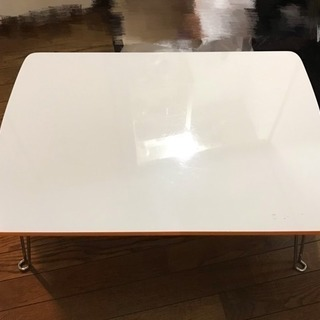 折りたたみ ローテーブル ホワイト×オレンジ