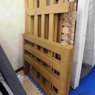 2段ベッド 二段ベッド 木製 ライトブラウン すのこ板  シング...