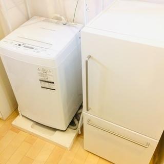 【美品】洗濯機・無印冷蔵庫のセット♪単品OK 〜6/9迄