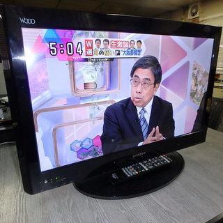★2010年製★HITACHI 日立 WOO 26型 液晶テレビ...