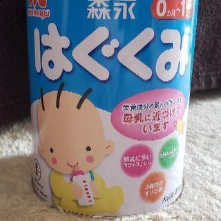 ミルク☆森永はぐくみ☆大缶1缶