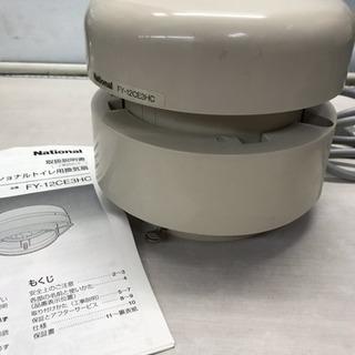 トイレ用換気扇 ★78775 汲取り用