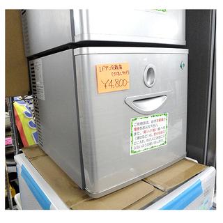 札幌 まとめ買い歓迎【21L 引出し式1ドア冷蔵庫】小型冷蔵庫 ...