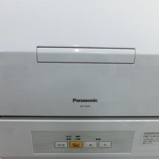 【トレファク府中店】Panasonicの食器洗い乾燥機!!