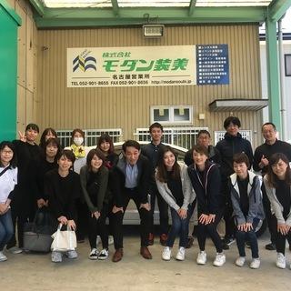 軽作業アルバイトスタッフ募集!