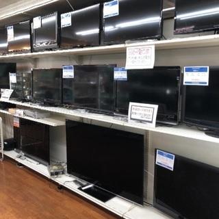 大型サイズあります!液晶テレビ!トレジャーファクトリー流山