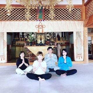 お寺でYOGA