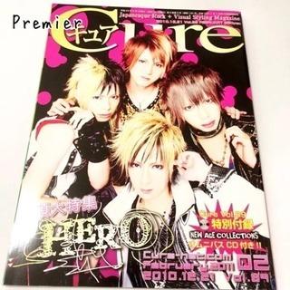 Cure Vol,80