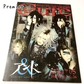 Cure Vol,80 アンド/UnsraW