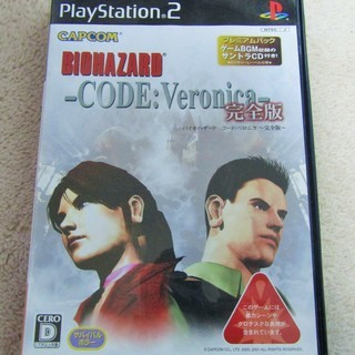 ☆PS2/BIOHAZARD -CODE:Veronica- バ...