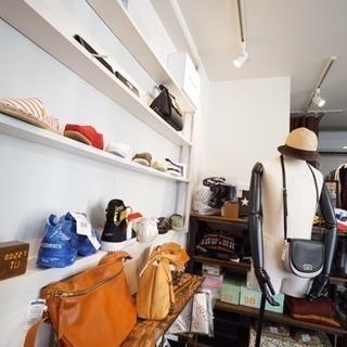ECサイト、ネット販売、通販、モール出店など − 東京都